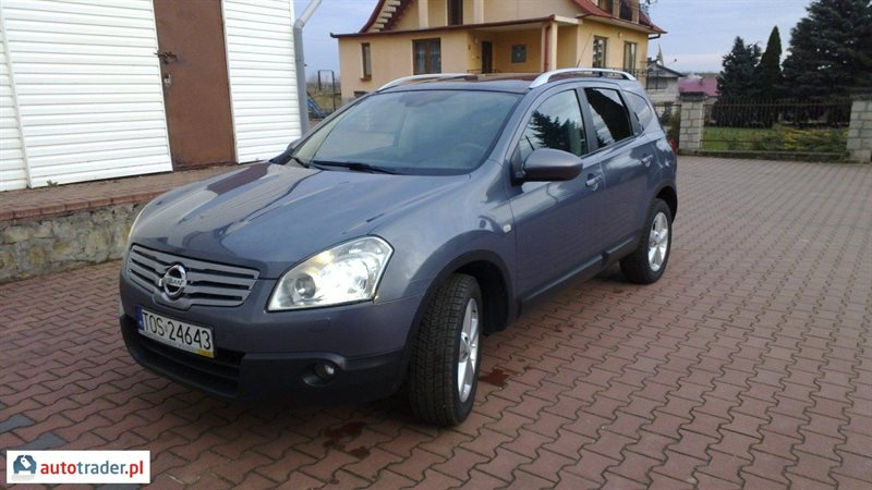 nissan qashqai 2008r 2 0 150 km 2008r sandomierz. Black Bedroom Furniture Sets. Home Design Ideas