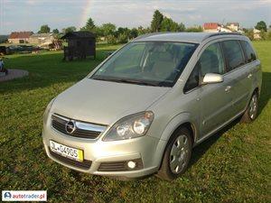 Opel Zafira 1.9 2006 r.,   19 700 PLN