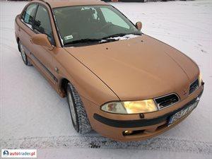 Mitsubishi Carisma, 1999r. - zobacz ofertę