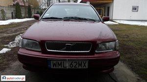 Volvo V40 1.9 1996 r. - zobacz ofertę