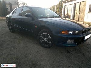 Mitsubishi Galant 2.0 1998 r. - zobacz ofertę
