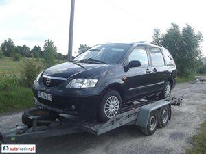 Mazda MPV 2.3 2002 r. - zobacz ofertę