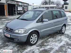 Opel Zafira 2.0 2005 r.,   14 600 PLN