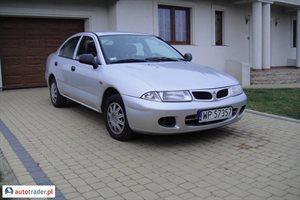 Mitsubishi Carisma 1.9 1997 r. - zobacz ofertę