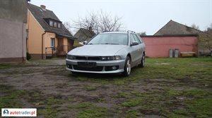 Mitsubishi Galant 2.5 1999 r. - zobacz ofertę