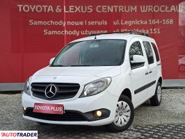 Mercedes CE - zobacz ofertę