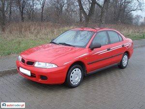 Mitsubishi Carisma, 1997r. - zobacz ofertę