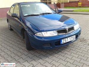 Mitsubishi Carisma Hatchback 1.6 1998 r. - zobacz ofertę