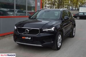 Volvo Pozostałe - zobacz ofertę