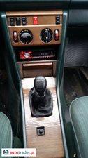 Mercedes W124 2.5 1988 r. - zobacz ofertę