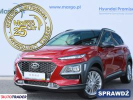 Hyundai Kona - zobacz ofertę