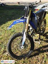 Yamaha YZ 2010