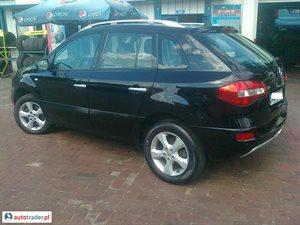 Renault Koleos 2.0 2010 r. - zobacz ofertę