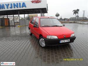 Peugeot 106 1.0 1996 r. - zobacz ofertę