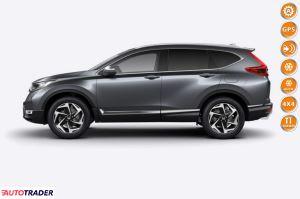 Honda CR-V - zobacz ofertę