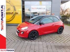 Opel Adam - zobacz ofertę